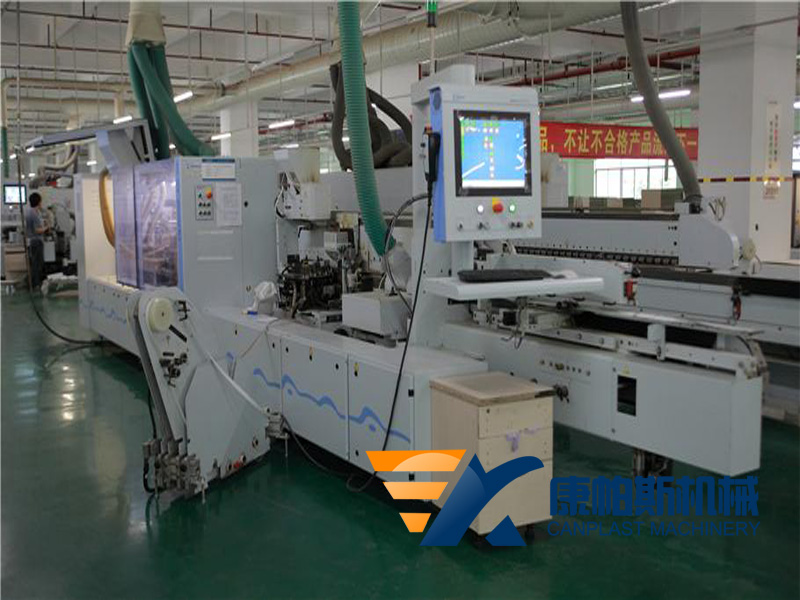 CNC sealing machine